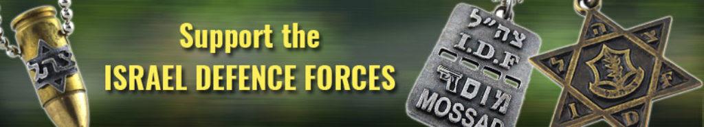 IDF - support the IDF