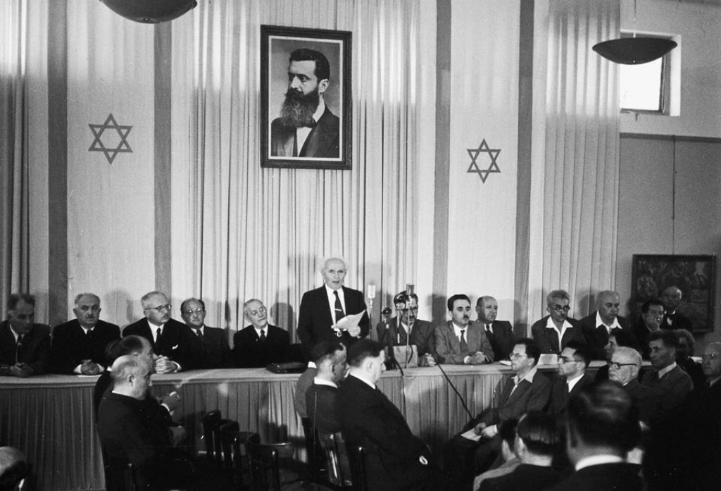 the effects of the balfour declaration on the creation of the state of israel For example, in 1917, the british government signed the balfour declaration, which stated that the british government would do everything in its power to create a jewish state in the holy land this support was a huge boost for the zionist cause, because great britain controlled palestine after the breakup of the ottoman empire following world.