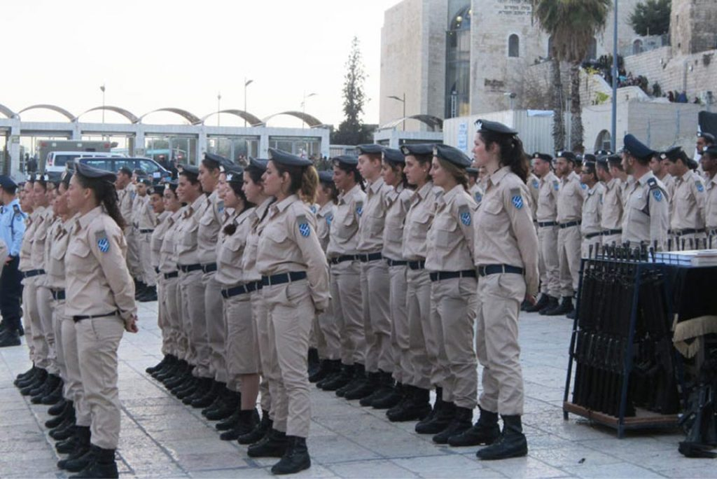 Israel Facts - new Army Recruits