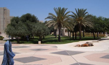Beersheba; Gateway to the Negev