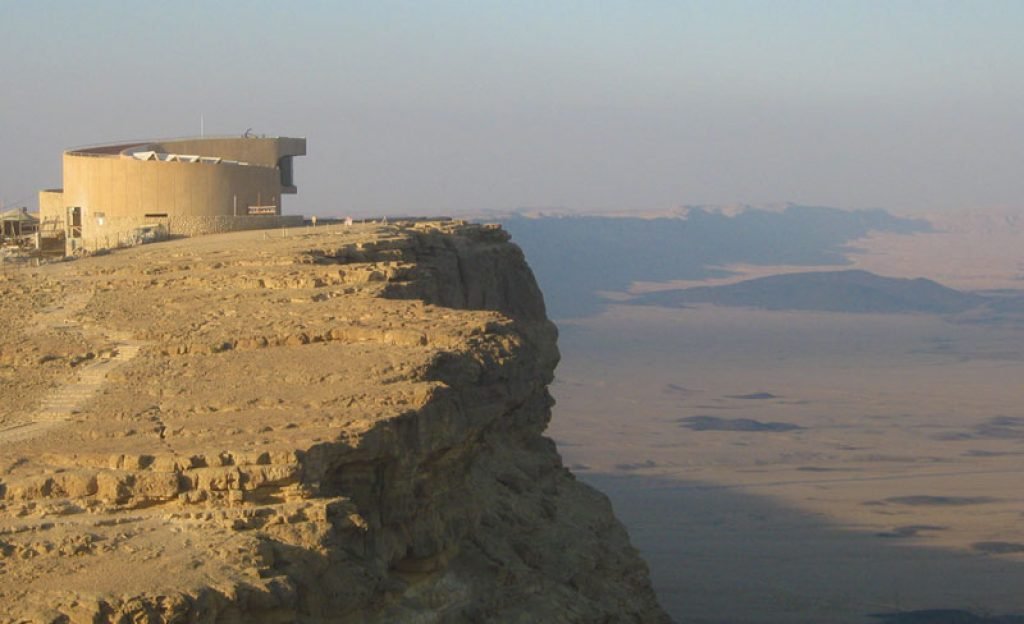 Mitzpe Ramon Visitor Center