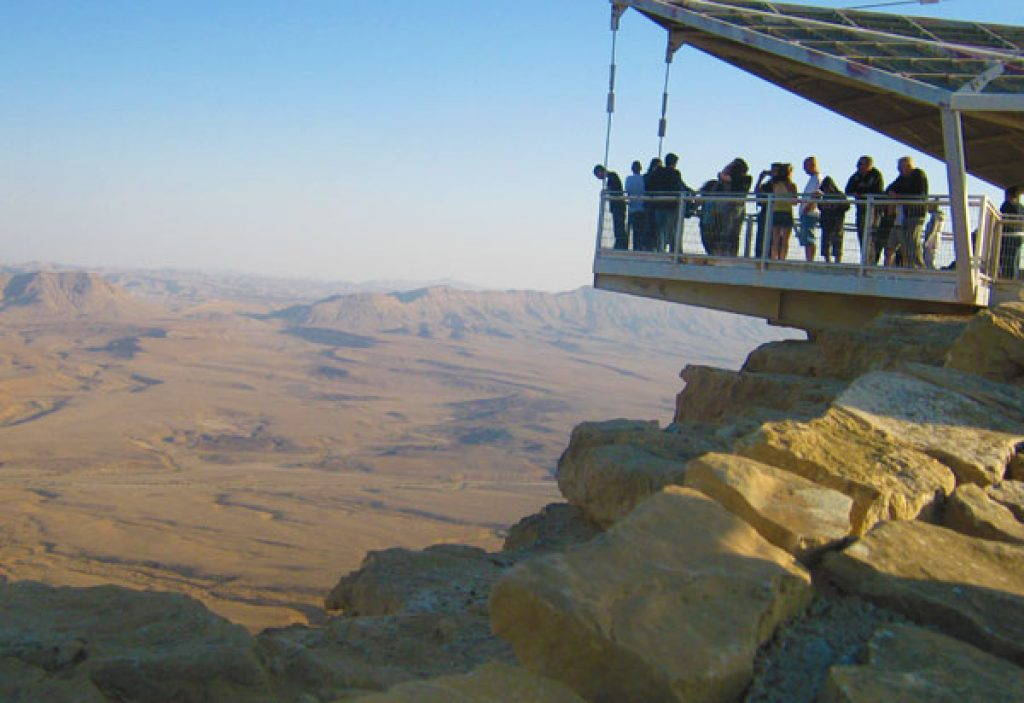 mizpe ramon crater view point