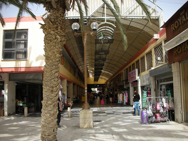 Dimona Israel – the Third Largest City in the Negev