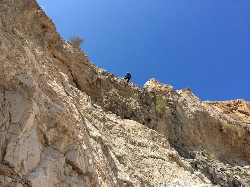 Nachal Rachaf An Adventure of a Lifetime