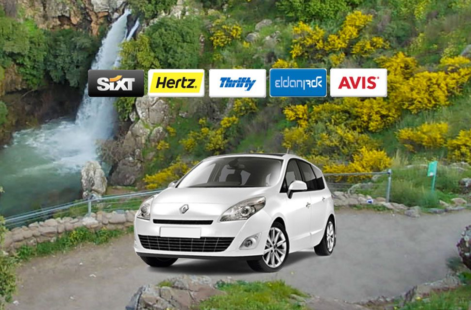 Israel Car Rental
