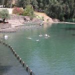 Yardent Baptism Site