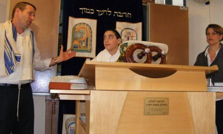 Aaron Bar Mitzvah