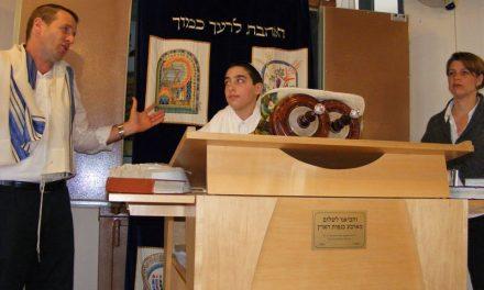 Aaron Bar Mitzvah