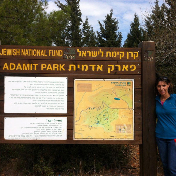 Entrance to Adamit Park