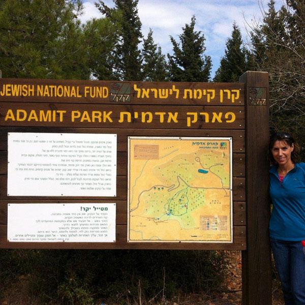 Entrance to Adamit Park