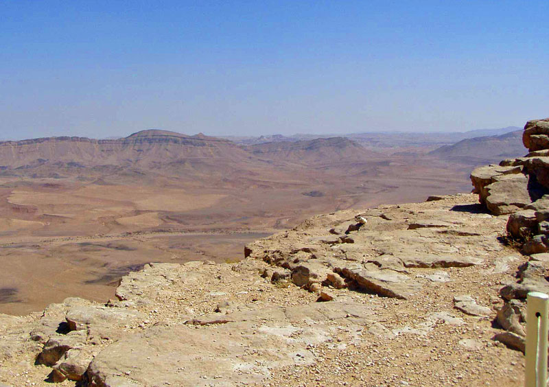Mitzpe Ramon - The largest erosion crater on Earth