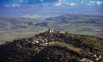 Galilee Region Israel Day Tours