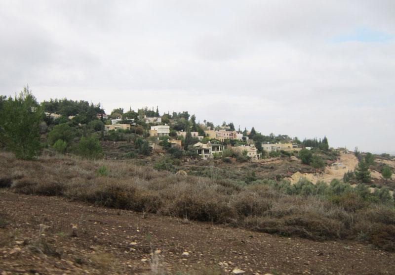Village of Neve Shalom