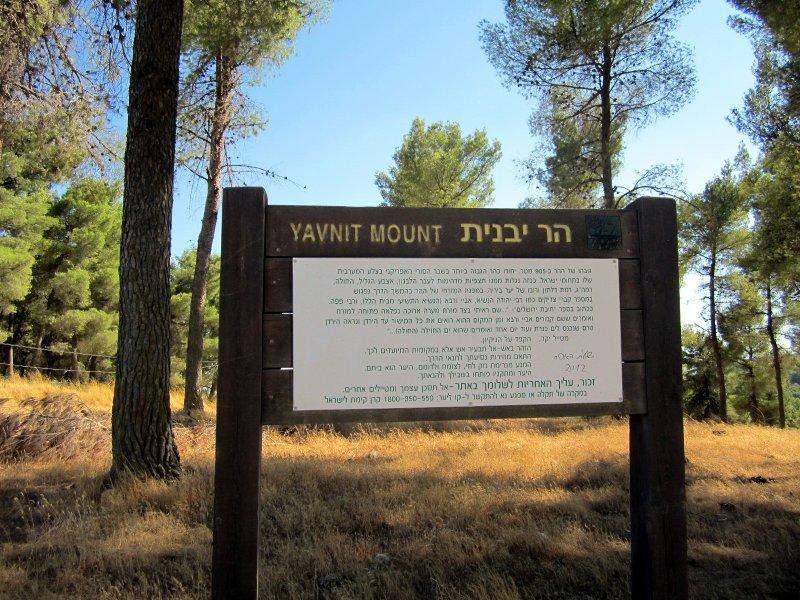 Yavnit Mountain