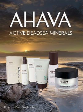 Ahava Dead Sea Gifts