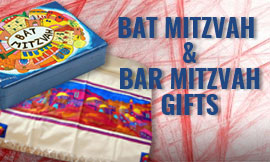 BAT/BAR MITZVAH GIFTS