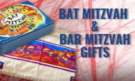 BAT/BAR MITZVAH GIFTS