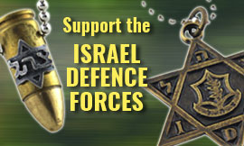 GENUINE ISRAELI ARMY GIFTS