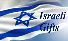 Genuine Israeli Gifts
