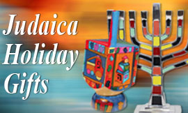 JUDAICA HOLIDAY GIFTS