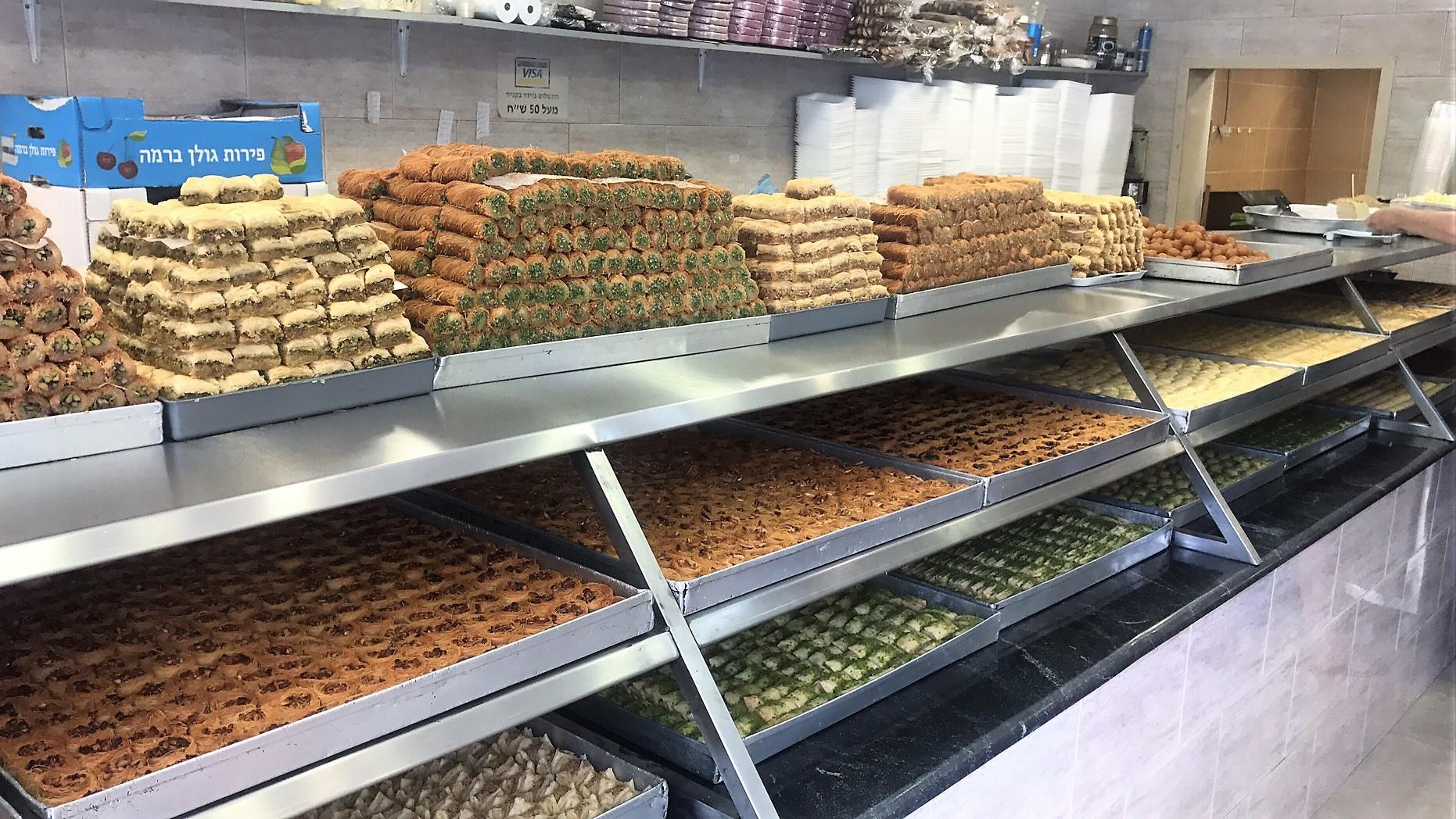 Bakery  HaMizrach
