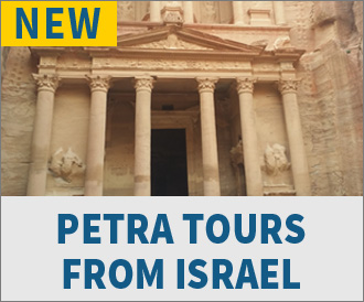 PETRA TOURS FROM ISRAEL