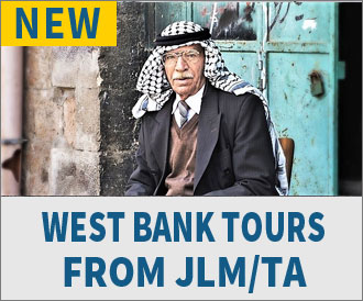 WEST BANK TOURS FROM JLM/TA